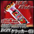☆★10本セット「DONクラッカー(白)」★☆