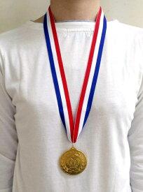 【6点までメール便も可能】 [ゴールド] NEW金メダル (1個入) [優勝メダル 第1位 メダル ゴールドメダル 大会 運動会 体育祭 表彰式 イベント 忘年会 新年会 パーティーグッズ]【K-3507_104010】
