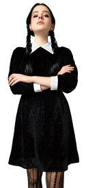 [ハロウィン コスプレ] ベルベットワンピースガール [アダムスファミリー コスプレ コスチューム 衣装 ハロウィン コスチューム 女性 レディース]【871910】