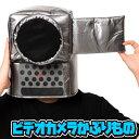 【スーパーセール】 かぶりもん ビデオカメラかぶりもの [ビデオカメラ かぶりもの 映画泥棒 コスプレ 衣装 コスチュ…