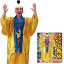 [イベント コスプレ] ギンギラお殿様 [バカ殿 コスプレ 衣装 お殿様 志村けん 宴会 余興 時代劇 江戸時代 ]【A-0016_0…