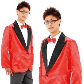 224f3d61ccbad NEWパーティータキシード(赤)  コスプレ衣装 コスチューム 仮装グッズ イベント 宴会