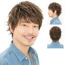 【メンズウィッグ】オーシャンショート ローライトブラウン [男性用ウィッグ かつら ファッションウィッグ]【506604】