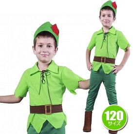 [ハロウィン コスプレ] ファンタジーボーイ(子供用:120cm)【ハロウィン 衣装 (男の子用)ピーターパン衣装】 [ハロウィン衣装 ハロウィーン コスチューム 子供 男の子]【826439】