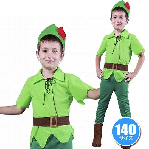 [ハロウィン コスプレ] ファンタジーボーイ(子供用:140cm)【(男の子用)ピーターパン衣装】 [ハロウィン衣装 ハロウィーン コスチューム 仮装 子供 男の子]【826446】