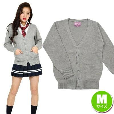 TeensEverカーディガン(杢グレー)M[女子高生カーディガンベストコスプレ制服]【A-1456_864240】