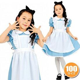 3e935500725fb  ハロウィン コスプレ   アリス 衣装 AQUAドレス アクアドレス(子供用: