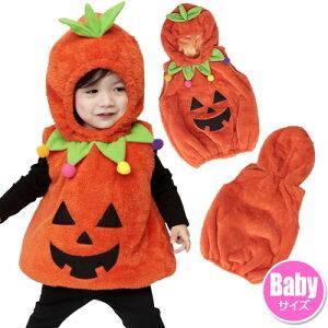 [ハロウィン コスプレ] マシュマロパンプキン Baby [かぼちゃ コスプレ 衣装 赤ちゃん用 子供 パンプキン コスチューム ハロウィン 仮装]【872726】