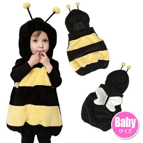 [ハロウィン コスプレ] マシュマロハッチ Baby [ミツバチ コスプレ 蜂 コスチューム 仮装 衣装 赤ちゃん 子供 キッズ 衣装]【871873】