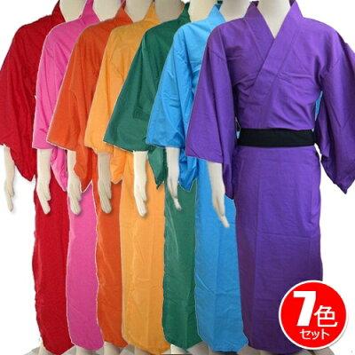 ☆7色セットカラー着物