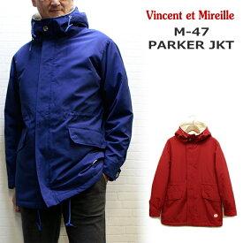 セール!ヴィンセント・ミレー 裏ボアパーカージャケット (Vincent et Mireille M-47 PARKER JKT)