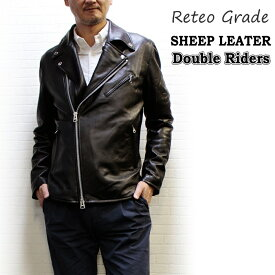 Retro Grade 羊革ダブルライダース SHEEPSKIN DOUBLE RIDERS メンズ革ジャン
