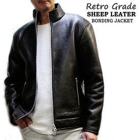 Retro Grade 裏ボア付き羊革レザージャケット SHEEPSKIN BOA BONDING JACKET メンズ革ジャン
