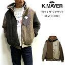 クリフメイヤー リバーシブルパーカージャケット(KRIFF MAYER PARKER JKT ひっくりジャケット)