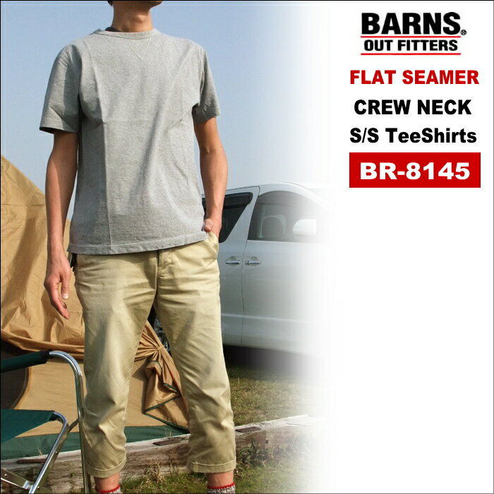 BARNS(バーンズ) ヴィンテージクルーネックTシャツ 無地半袖Tシャツ