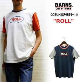 """セール!BARNS/バーンズ ヴィンテージ風""""ROLL""""プリントTシャツ LLサイズ(メンズ半袖Tシャツ)"""