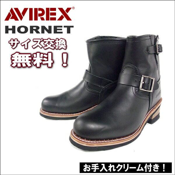 【おまけ付き!サイズ交換・送料無料】AVIREX(アビレックス) エンジニアショートブーツ ホーネットAV2225 レザーブーツ「HORNET」 【防災ブーツ】
