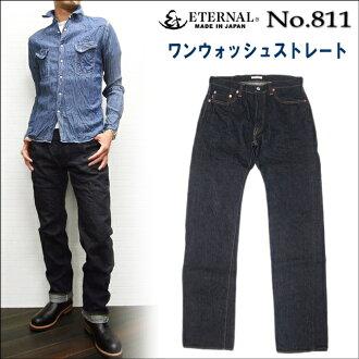 ETERNAL eternal one wash straight jeans 811 men's 28-36 5P13oct13_b