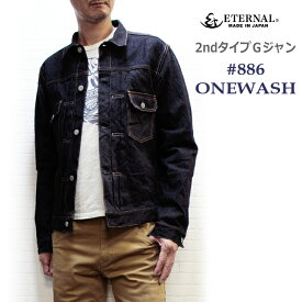 ETERNAL(エターナル) 2ndタイプのGジャン ワンウォッシュ