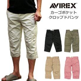 セール!アビレックス AVIREX ファティーグクロップドパンツ(FATIGUE CROPPED PANTS) 七分丈パンツ ハーフパンツ 軍パン ミリタリー