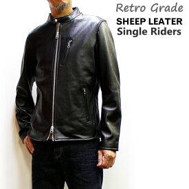 Retro Grade 羊革シングルライダース / SHEEPSKIN SINGLE RIDERS メンズ革ジャン 2020年モデル