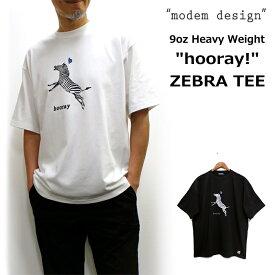 """modem design(モデムデザイン) 9ozヘビーウェイトTシャツ ビッグサイズ """"hooray ZEBRA"""""""