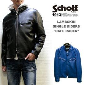Schott ショット ラム革シングルライダース 241XX(7550) LAMBSKIN SINGLE RIDERS メンズ革ジャン