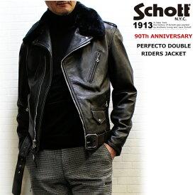 Schott 90TH ANNIVERSARY PERFECTO DOUBLE RIDERS JACKET / ショット パーフェクトジャケット90周年記念モデル カウレザーダブルライダースジャケット MADE IN USA