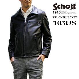 Schott ショット トラッカージャケット103US TRUCKER JACKETメンズ衿付きシングルレザージャケット送料無料