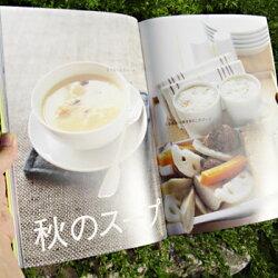 bamix(バーミックス)「スープとジュース」レシピ本[デザイン1206]