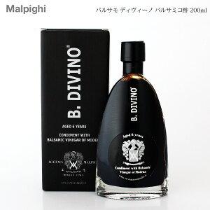マルピーギ ( MALPIGHI ) バルサミコ バルサモ ディヴィーノ 200ml ( バルサミコ酢 ) 【 正規販売店 】