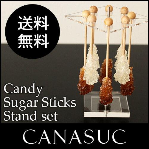 【 正規販売店 】【 送料無料 】CANASUC ( カナスック )『 カルーセル 』 キャンディー シュガー スティック & スタンド セット.