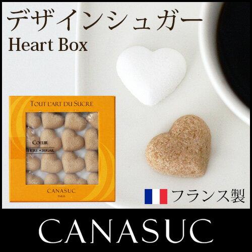 【 正規販売店 】CANASUC ( カナスック ) ハート シュガー / ホワイト ・ アンバー 125gウィンドウボックス 入り Heart Sugar .