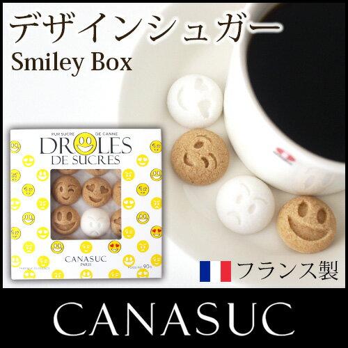 【 正規販売店 】CANASUC ( カナスック ) スマイリー シュガー / ホワイト ・ アンバー 90g ウィンドウボックス 入り Smiley Sugar .