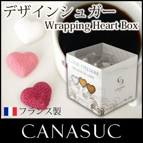 【 正規販売店 】 CANASUC ( カナスック ) ラッピング ハート シュガー ボックス 180g / 全2種 Wrapping Heart Sugar Box.