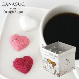 CANASUC ( カナスック ) ラッピング ハート シュガー ボックス 180g / 全2種 Wrapping Heart Sugar Box 【 正規販売店 】.