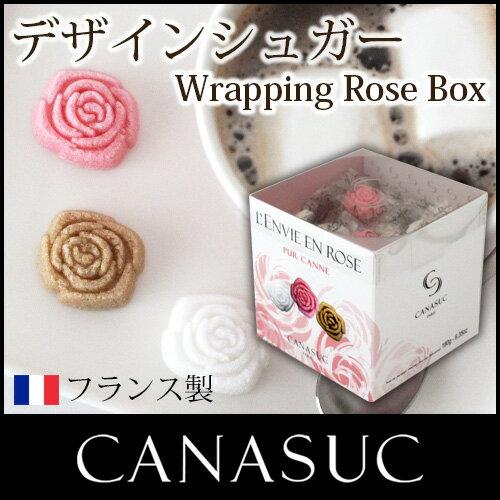 【 正規販売店 】 CANASUC ( カナスック ) ラッピング ローズ シュガー ボックス 180g / ホワイト・アンバー・ピンクWrapping Rose Sugar Box.