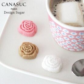 【 正規販売店 】 CANASUC ( カナスック ) ラッピング ローズ シュガー ボックス 180g / ホワイト・アンバー・ピンク Wrapping Rose Sugar Box.