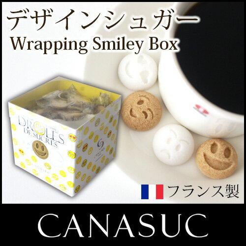 【 正規販売店 】 CANASUC ( カナスック ) ラッピング スマイリー シュガー ボックス / ホワイト ・ アンバー 180g Wrapping Smiley Sugar Box.
