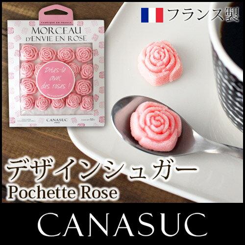 【 正規販売店 】 CANASUC ( カナスック ) ポシェット ローズ シュガー / ピンク 18個入り Pchette Rose Sugar .