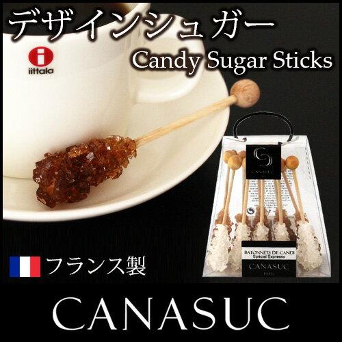 【 正規販売店 】CANASUC ( カナスック ) キャンディー シュガー スティック / エスプレッソ 10本入り.