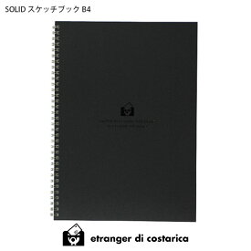 etranger di costarica ( エトランジェディコスタリカ ) SOLID スケッチブック B4 サイズ 【 正規販売店 】.
