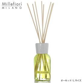 Millefiori ( ミッレフィオーリ ) センテッドスティック フレグランス ディフューザー ( L ) 【 Natural 】 オーキッド 【 正規販売店 】.