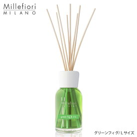 Millefiori ( ミッレフィオーリ ) センテッドスティック フレグランス ディフューザー ( L ) 【 Natural 】 グリーンフィグ 【 正規販売店 】.