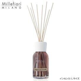 Millefiori ( ミッレフィオーリ ) センテッドスティック フレグランス ディフューザー ( L ) 【 Natural 】 インセンス 【 正規販売店 】.