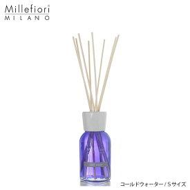 Millefiori ( ミッレフィオーリ ) センテッドスティック フレグランス ディフューザー ( S ) 【 Natural 】 コールドウォーター 【 正規販売店 】.