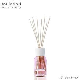 Millefiori ( ミッレフィオーリ ) センテッドスティック フレグランス ディフューザー ( S ) 【 Natural 】 マグノリア 【 正規販売店 】.