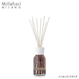 Millefiori ( ミッレフィオーリ ) センテッドスティック フレグランス ディフューザー ( S ) 【 Natural 】 インセンス 【 正規販売店 】.