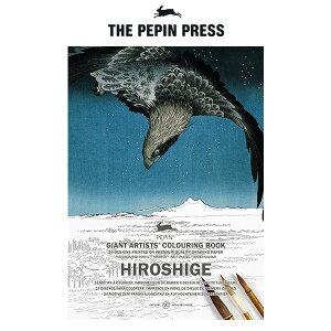 【 大人の塗り絵 】 The PEPIN Press ペピン プレス Giant カラーリングブック ( XL ) 24pcs / ヒロシゲ ( HIROSIGE ) CB-GT-001 【 正規販売店 】.