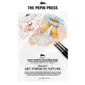 【 大人の塗り絵 】 The PEPIN Press ペピン プレス Giant カラーリングブック ( XL ) 24pcs / ヘッケル ( ARTFORMS IN NATURE ) CB-GT-002 【 正規販売店 】.